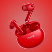 Huawei FreeBuds 4i - TWS-наушники с активным шумоподавлением