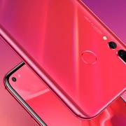 Huawei Nova 4 - смартфон с флагманскими характеристиками и отверстием…