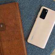 В Huawei P50 будут использоваться чип Kirin 9000 и OLED-дисплеи…
