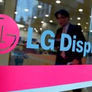LG запатентовала 17-дюймовый ноутбук с дисплеем, который может сворачиваться в…