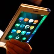 Lenovo готовит складной планшет с гибким экраном от LG
