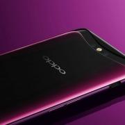 Определена дата презентации флагманского смартфона Oppo Find X2