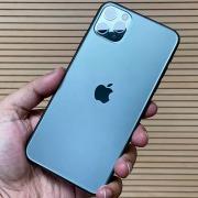 Apple выпустила вторую бета-версию iOS 13.4 для разработчиков