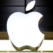 Apple назвала дату своего следующего мероприятия
