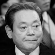 Председатель Samsung Ли Гон Хи ушел из жизни в возрасте…