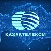 Компания «Казахтелеком» приобрела контрольный пакет акций «Kcell»
