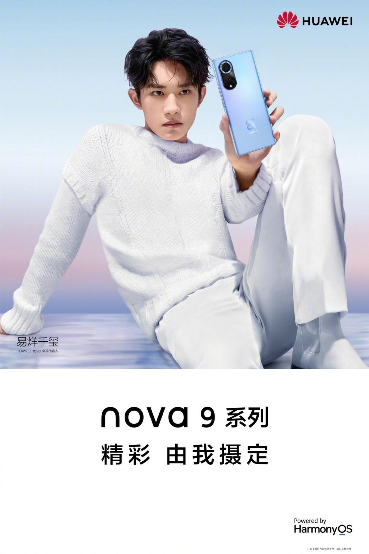 Huawei nova 9 тизер