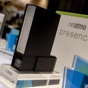 Netatmo Presence: камера наблюдения за лужайкой перед домом